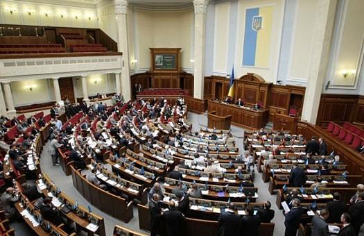 Скажем нет пенсионному сбору при регистрации авто - Верховная Рада Украины