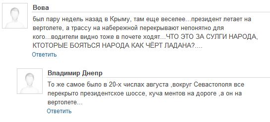 В. Янукович создал пробку из 500 автомобилей