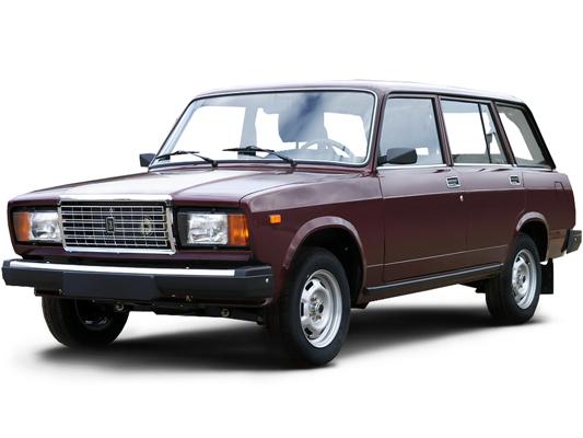 17 сентября - день последней классической Lada