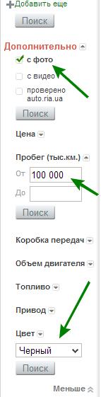 Фильтрация на поисковой выдаче сайта AUTO.RIA