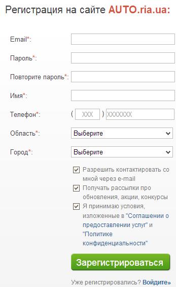 Как зарегистрироваться на Авториа?