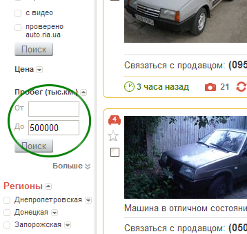 Какую машину купить за 3000 долларов?