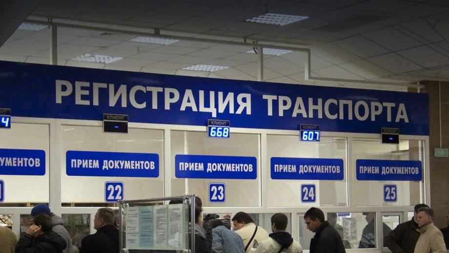 Ставим машину на учет в Киеве. Куда ехать и что делать