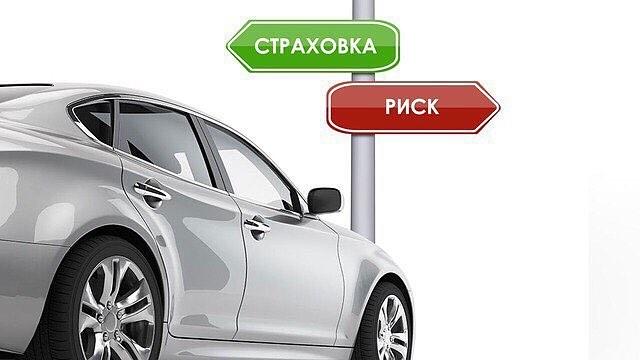 Зеленая карта на автомобиль в Европу: что это